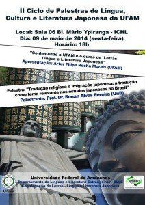 II Ciclo de Palestra de Língua,Cultura e Literatura Japonesa da UFAM.