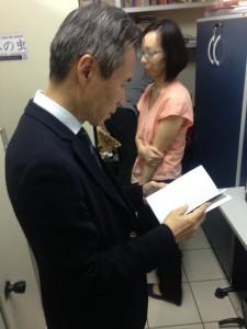 Consul Shuji Gota